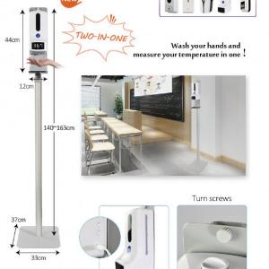 Smart Dispenser Stand